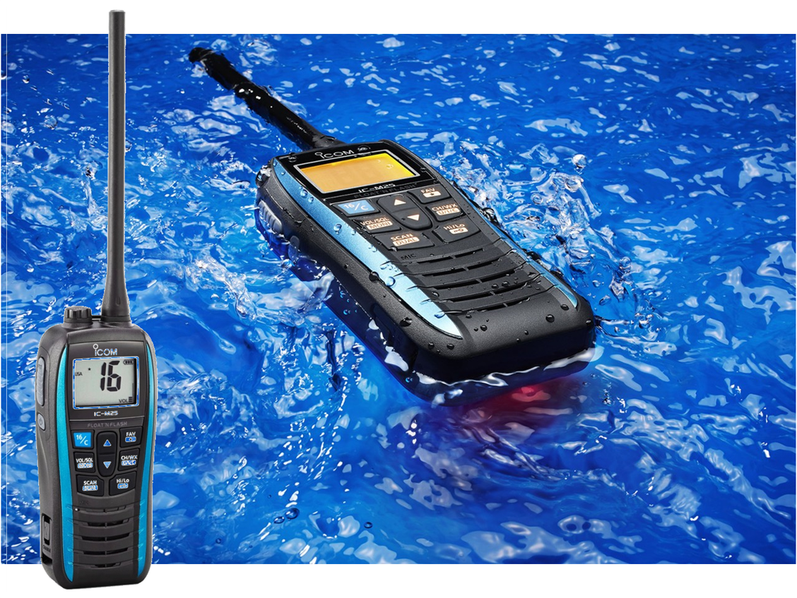 Walkies4Events - Vente de mariphone ICOM IC-M25